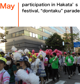May/participation in Hakata's festival,/ dontaku parade