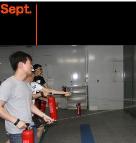 September/Tour to disaster prevention center