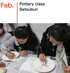 February/Pottery class/Setsubun (The bean throwing ceremony)