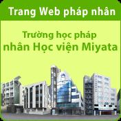 [Trang Web pháp nhân] Trường học pháp nhân Học viện Miyata