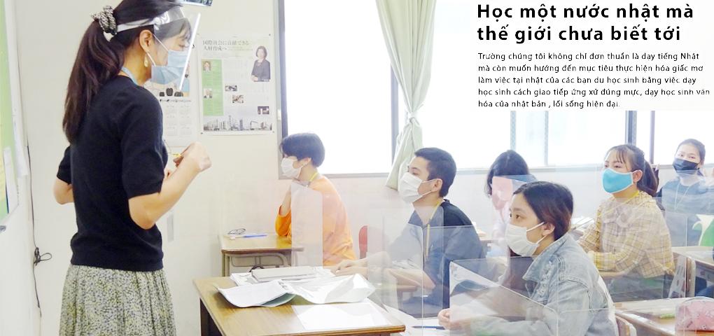 Học một nước nhật mà thế giới chưa biết tới : Trường chúng tôi không chỉ đơn thuần là dạy tiếng Nhật mà còn muốn hướng đến mục tiêu thực hiện hóa giấc mơ làm việc tại nhật của các bạn du học sinh bằng việc dạy học sinh cách giao tiếp ứng xử đúng mực, dạy học sinh văn hóa của nhật bản , lối sống hiện đại.